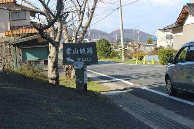 常山城と久昌寺と鶴姫の思い