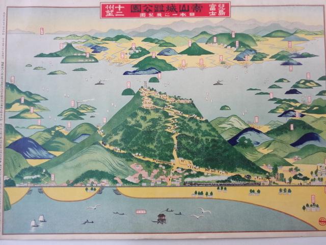 児島富士 🗻常山城跡公園🗻