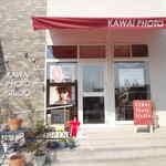 素敵がいっぱい♡ KAWAI Photo Studio 河合写真館📷