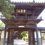 歴史ある久昌寺